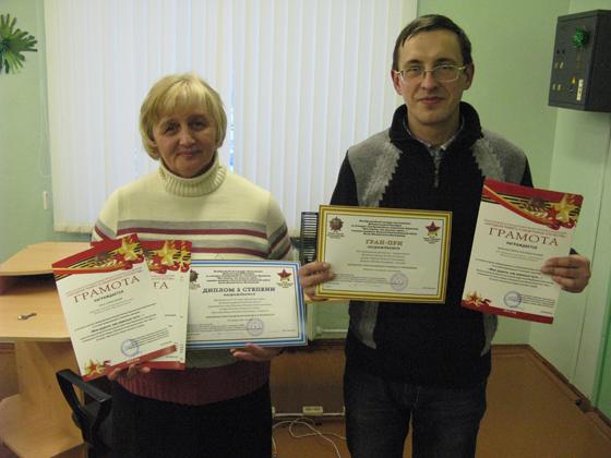 Людміла Нікіціна і Вячаслаў Марозаў