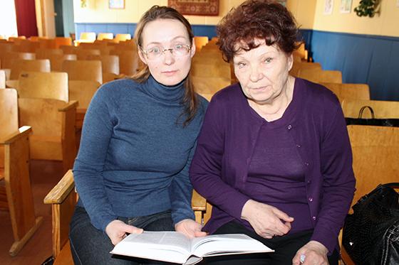 Раиса Райцева и Елена