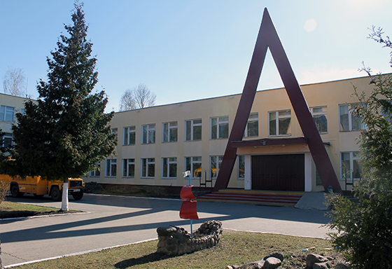 Октябрьская школа