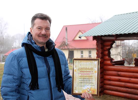 Д. Грицюк с дипломом победителя