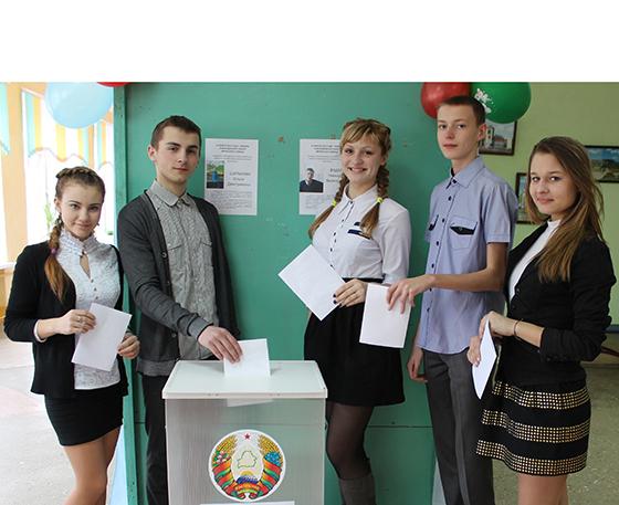Выборы в Октябрьской СШ