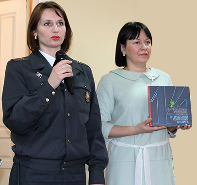 ксения Коробач, Ольга Ткаченок