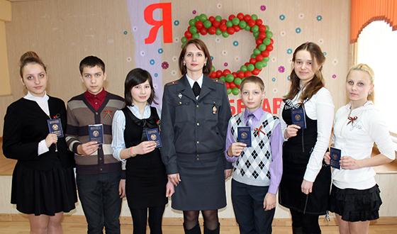 Ольга Ткаченок с юными гражданами