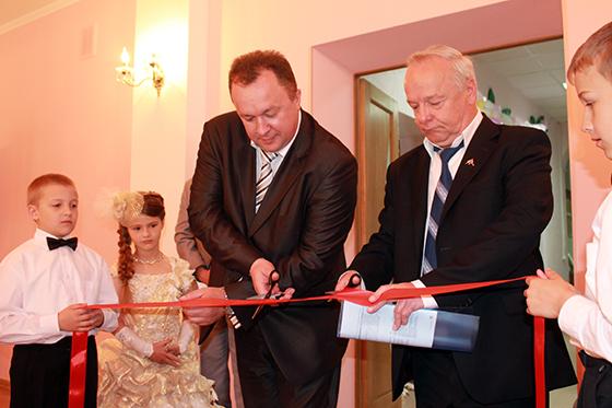 Василий Станкевич и Сергей Конопелько на церемонии открытия зала торжественных обрядов