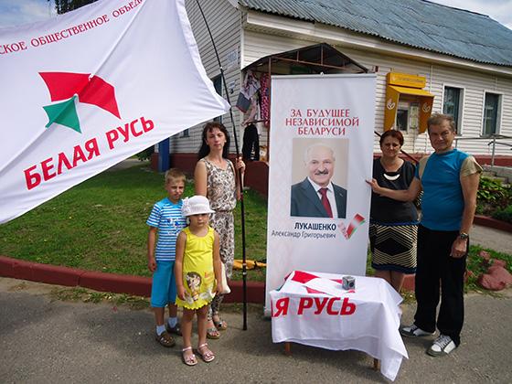 Пикет в центре г.п. Яновичи развернули представители «Белой Руси»