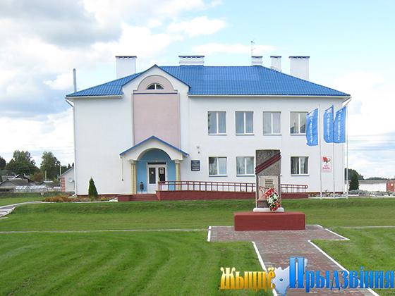 "На снимке: административное здание филиала СХП ""Мазоловогаз"""