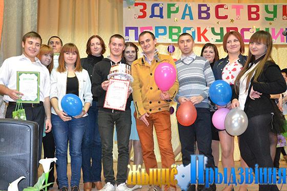 На снимке: команда победителей конкурса «День первокурсника»