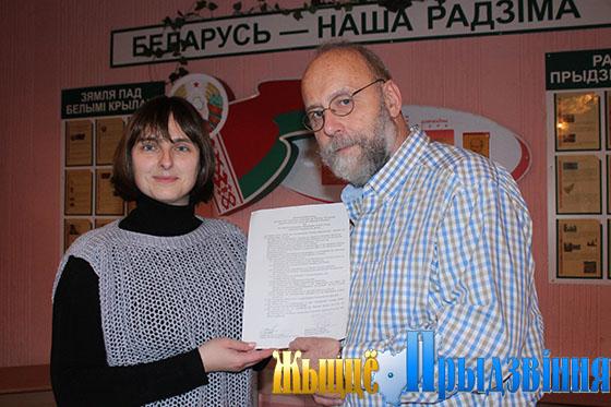 На снимке: Ольга Артеменко и Гюнтер Зимон.