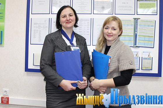 На снимке: Лариса Долгушина и Алеся Жильцова