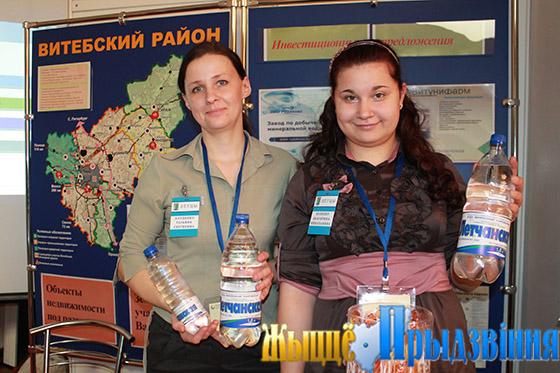 На снимке: работники цеха розлива минеральной воды Т. Хлуденко и Е. Колбеко