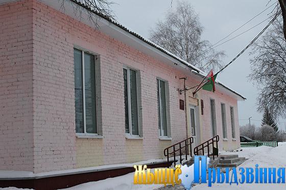 На снимке: здание сельисполкома