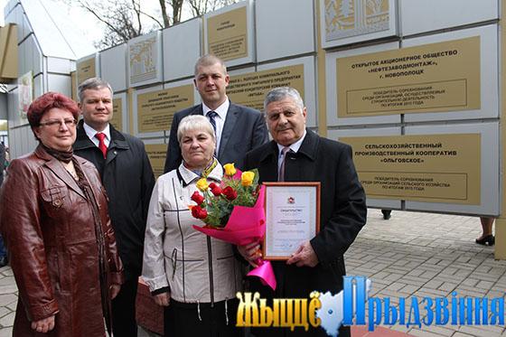 На снимке: Демико Надирашвили и его команда главных специалистов