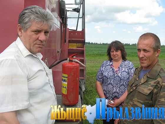 На снимке: П. Скупяко, С. Смольская, К. Кухарев