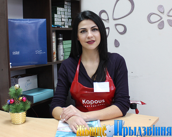 Преобразиться от кончиков пальцев до кончиков волос предлагает «Валентина» в аг. Новка Витебского района
