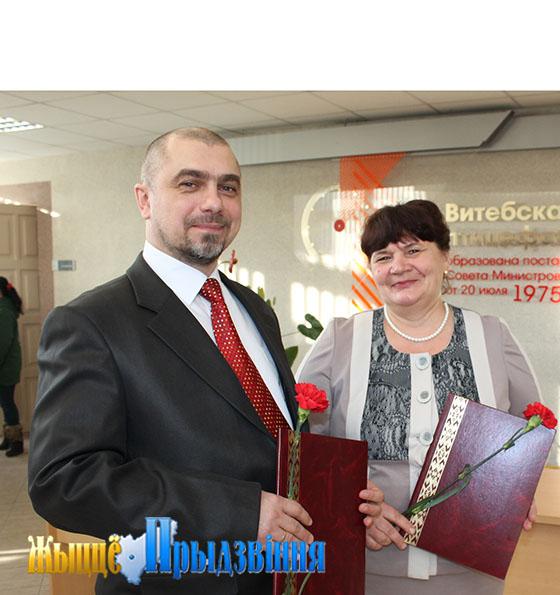 Обновлена Доска почета ОАО «Витебская бройлерная птицефабрика»