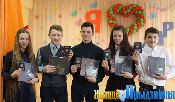 На снимке: учащиеся Новкинской СШ