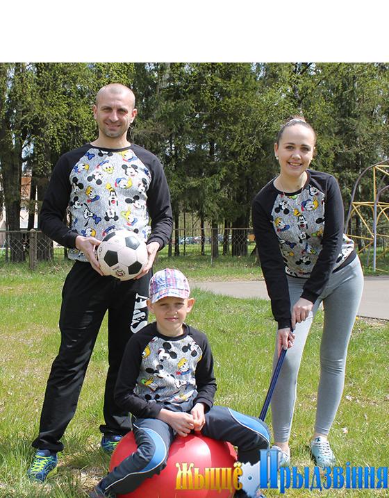 На снимке: семья Гришковских с пользой проводит выходные