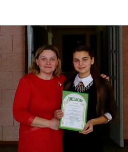 На снимке: Александра Гвоздева с учителем Ириной Синкевич