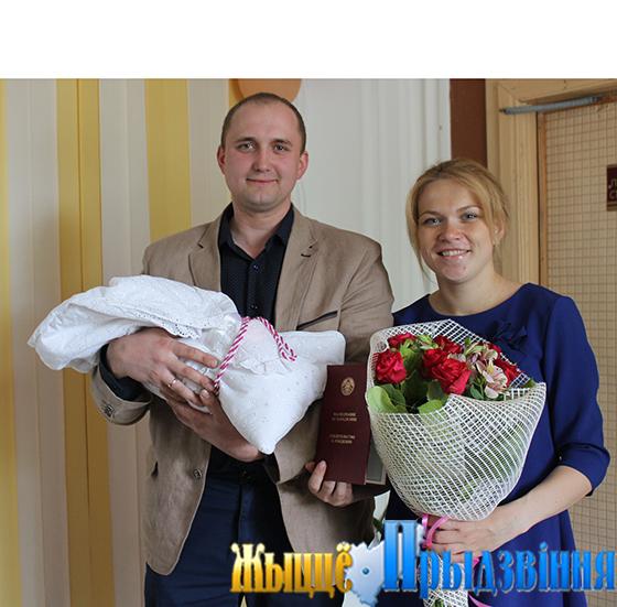 В Витебском районе стало традиционным торжественное вручение свидетельств о рождении
