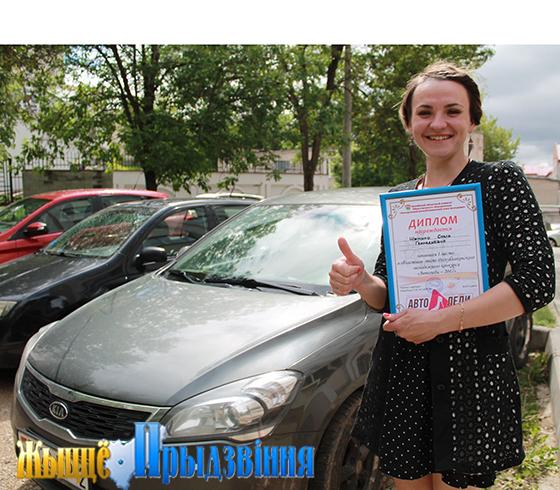 Представительница Витебского района Ольга Шумило примет участие в заключительном туре конкурса «Автоледи»