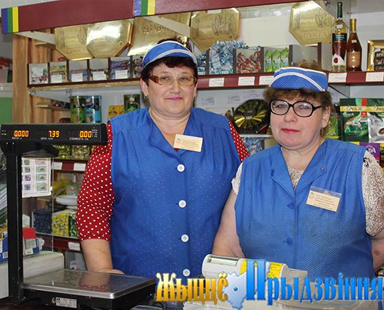 Коллектив кооператоров Витебского района отмечает профессиональный праздник