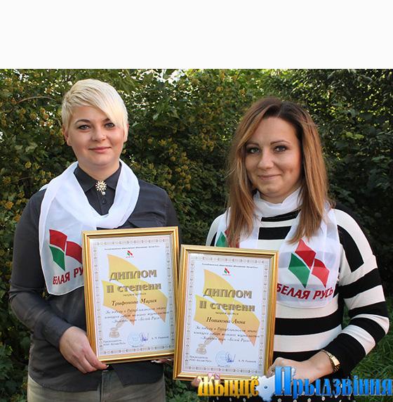 На снимке: Мария Трифонова и Анна Новикова