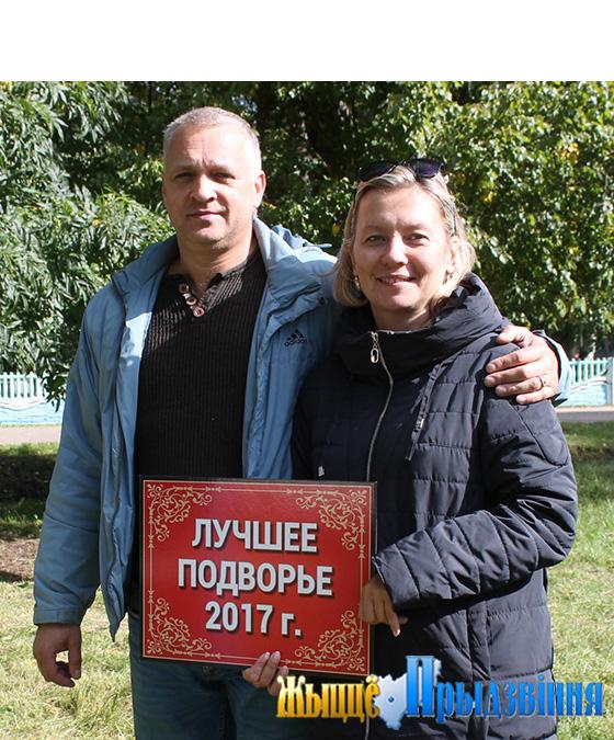 Лучшее подворье выбрали в Суражском сельсовете Витебского района