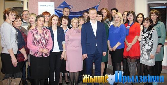 Представительство Белгосстраха по Витебскому району отмечает профессиональный праздник