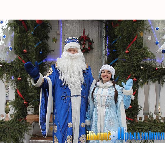 Дед Мороз и Снегурочка Витебского района в числе лучших в области