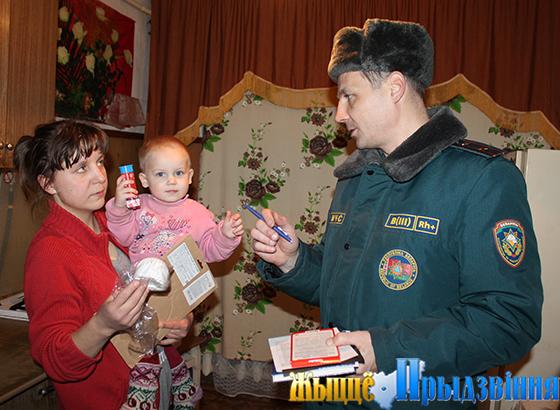 В Витебском районе на постоянной основе проводится акция «Семья без насилия»