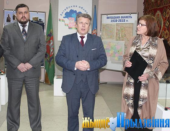 Выставка, посвященная 80-летию Витебской области, работает в областном краеведческом музее