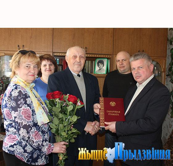 Яркую страницу в историю Витебского района вписал Станислав Пящинский из аг. Октябрьская