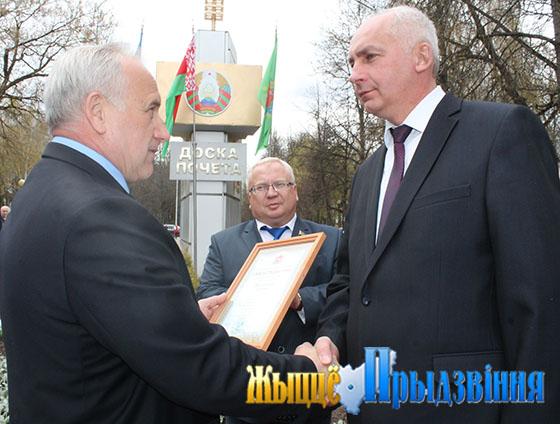 На снимке: Николай Шерстнёв вручает свидетельство о занесении Витебского района на областную Доску почета Геннадию Сабыничу