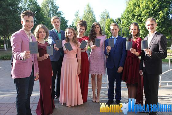 Девять одиннадцатиклассников из Кировской СШ Витебского района сказали школе «до свидания»…