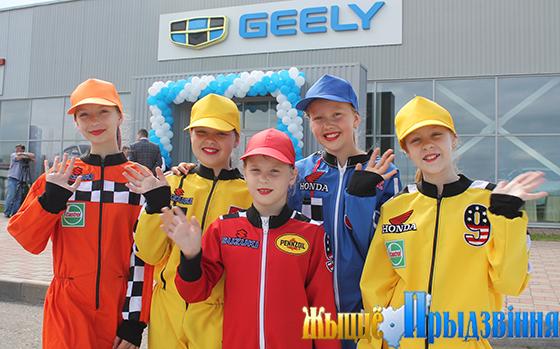 В Витебском районе на территории мультибрендового автоцентра «ВитебскАвтоСити» открыли официальный дилерский центр ООО «ДжиМоторс» по продаже и сервисному обслуживанию автомобилей марки «Geely»