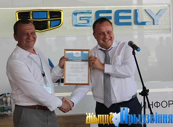 На снимке: Кирилл Шоломицкий (справа) вручает Денису Олейникову сертификат, подтверждающий, что ООО «ДжиМоторс» является официальным дилером СЗАО «БелДжи»