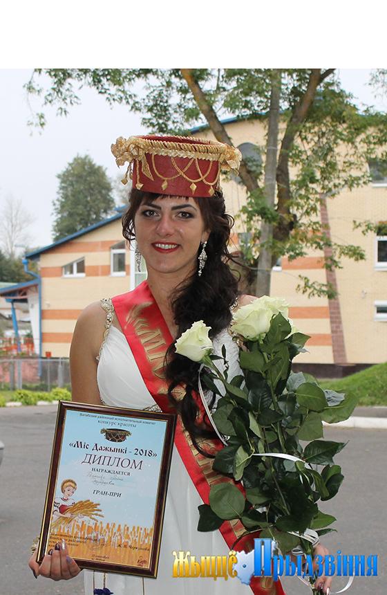 На снимке: победительница конкурса