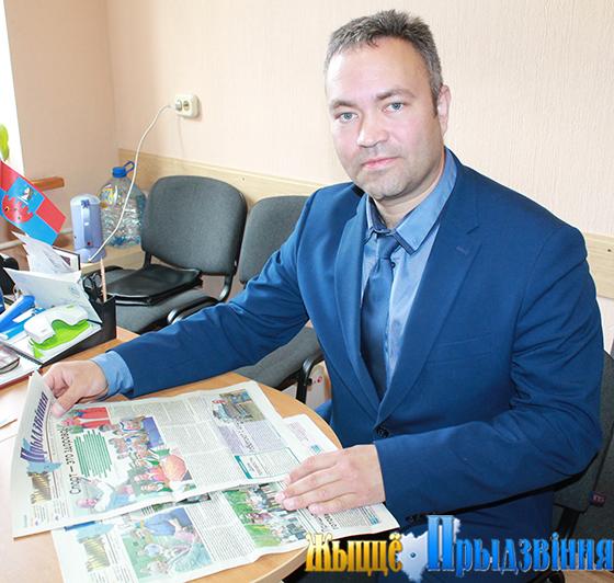 На снимке: заведующий сектором спорта и туризма райисполкома Денис Жаворонков