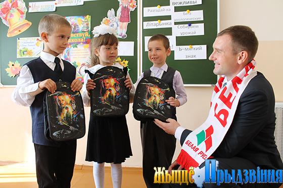 Активисты Витебской районной организации РОО «Белая Русь» поддержали малообеспеченные и многодетные семьи в канун нового учебного года
