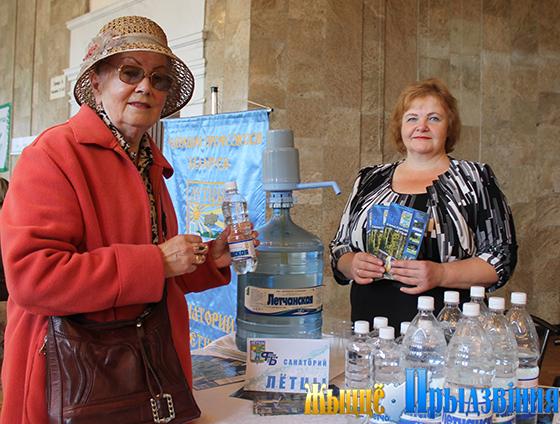 Предприятия Витебского района приняли участие в специализированной выставке-ярмарке «Витебщина — за  здоровый образ жизни»