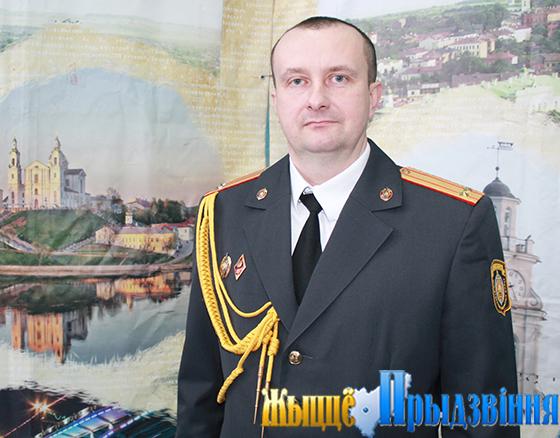 100-летний юбилей уголовного розыска Республики Беларусь отметили районные сыщики
