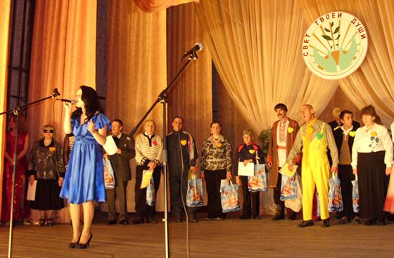 Районный конкурс творчества инвалидов  «Свет души твоей» пройдет 3 декабря в аг. Тулово