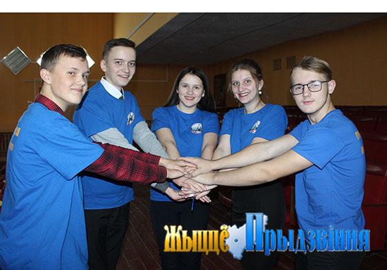 Турнир по интеллектуальным играм «Комсомолу — 100!» собрал юных знатоков со всего Витебского района