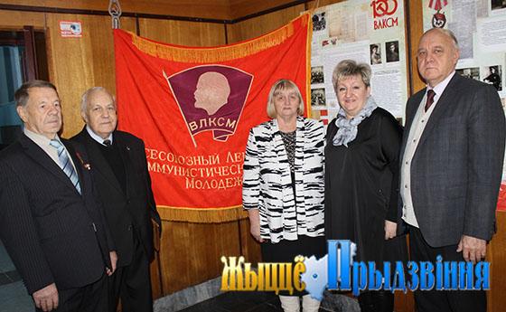 Большим праздничным концертом Витебский район завершил череду торжественных мероприятий, приуроченных к 100-летию со дня образования ВЛКСМ