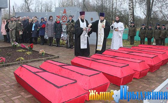 Останки 137 военнослужащих, погибших в годы Великой Отечественной войны при освобождении Витебского района, перезахоронены в аг. Зароново