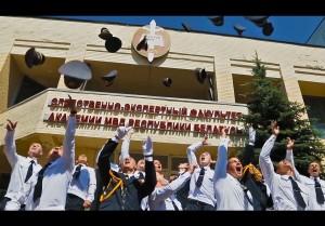 Витебский РОСК ждет новые квалифицированные кадры