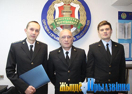 Долги «невозвратные» стараются взыскивать с должников сотрудники отдела принудительного исполнения Витебского района