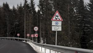 Внимание, скользкая дорога! Госавтоинспекция предупреждает водителей и пешеходов об опасности