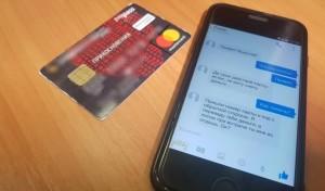В Витебском районе участились случаи хищений денежных средств с использованием социальных сетей