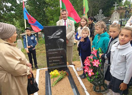 В г. п. Яновичи Витебского района открыли памятник неизвестному солдату